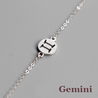 925 Sterling Silver 12 Constellation Bracelet (Gemini)