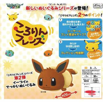 New Authentic Japan anime game Large Eevee 50cm Plush Doll Toy Gift