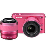 Walmart: Nikon Pink 1 J2 Compact System Digital Camera with 10.1 Megapixels and 10-30mm VR and 30-110mm VR Lenses