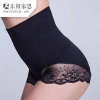 Maternity body sculpting slimming shaper panties lace seamless body underwear Boxers slimming body high waist pants = 1946225348