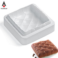 1PCS Silicone MATELASSE Regal Shape Molds For Mousse Brownie Chiffon Cake Mold Decorating Tools Semifreddos Pans Baking Pan