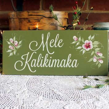 Mele Kalikimaka Hawaiian Christmas Wood Wall Sign Painted