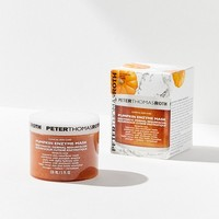 Peter Thomas Roth Pumpkin Enzyme Mask | Urban Outfitters
