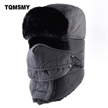 TQMSMY Russian masks cap Women's winter hats for men bomber hat adults tricycle ear flaps bone casual warm ushanka aviator caps