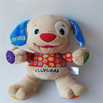 Lithuanian Latvian Portugues Russian Speaking Singing Musical Dog Doll Baby Boy Educational Stuffed Toys
