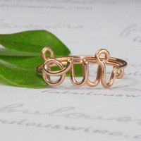 OUI Ring, 14K Rose Gold Filled Wire - French Word Yes Ring, Statement Ring, Bridesmaids Girlfriends Gift