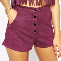 Missguided High Waisted Shorts