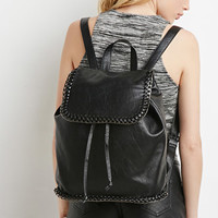 Faux Leather Chained Backpack