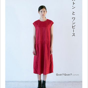 Simple Dress Patterns, Casual, Comfortable Design, Japanese Sewing Pattern Book for Women Clothing, Quoi? Quoi?, Easy Sewing Tutorial, B1617