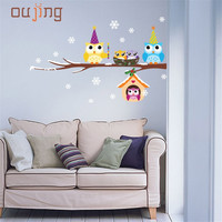 High Quality Cute Owl Snowflake Wall Stickers Home Art Wall Sticker Decals Christmas Decor