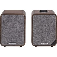 MR1 MK.II active bluetooth speakers
