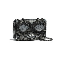 Suede Goatskin, Strass & Ruthenium-Finish Metal Black & White Flap Bag | CHANEL