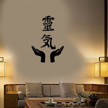 Vinyl Decal Reiki Buddhism Japanese Calligraphy Medicine Wall Stickers (ig348)