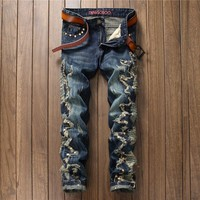 Men Ripped Holes Patchwork Pants Jeans [10766087683]