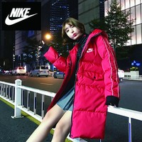 Nike Women Men Fashion relaxation down jacket