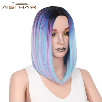 I's a wig Short Straight Cosplay Synthetic Bob Wig Multi Color Rainbow Ombre Hair High temperature fiber Wigs for Women