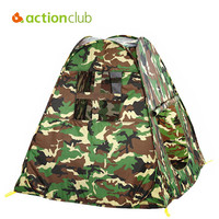 Little Army Kids Tent Casa Boy Play Tent Children Outdoor Toys Army Green Play house Teepee Foldable Sports Beach Tent HT2744