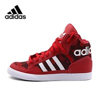 Intersport New Arrival Authentic Originals Adidas EXTABALL Women's Hard-Wearing Skateboarding Shoes Sports Sneakers
