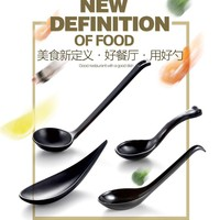 Kinglang Free Shipping Black Spoon Creative scoop Japanese ladle  Scoop hotel Hotel spoon plastic soup spoon children safe spoon