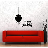 Wall Vinyl Sticker Decal Islam Religion Muslim Pilgrimage Allah Namaz Unique Gift (ed522)