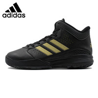 Original New Arrival Out rial Men's Basketball Shoes Sneakers