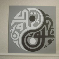 "Abstract Yin Yang 24"" by 24"" Inch Metal Wall Sculpture"