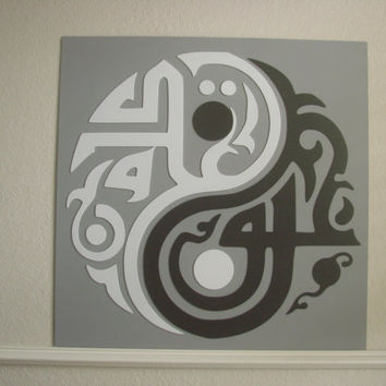"""Abstract Yin Yang 24"""" by 24"""" Inch Metal Wall Sculpture"""