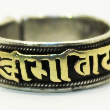 Sterling Silver and Gold Filled Mantra RIng Couple Ring