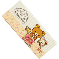 Rilakkuma Happy Natural Time Chocolates 2015 (3 pcs box)