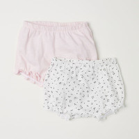 2-pack Cotton Puff Pants - from H&M