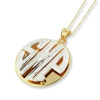 """Men's Monogram Necklace 1.25"""" Sterling Silver w/ 24K Gold and Rhodium"""