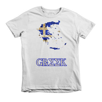 The Greek Flag Kids T-Shirt