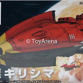 Mecha Collection Star Blazers 2199 #10 Kirishima Class Space Battleship Yamato