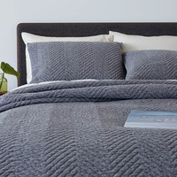 Koko Bedding Set - Dark Grey