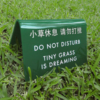 Funny Sign Cute Lawn Decor Keep off the Grass Yard by SignFail