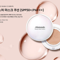 Buy Mamonde Moisture Mask Cushion Refill Only SPF50+ PA+++ (#21 Peach Beige) | YesStyle