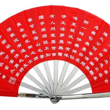 Red Stainless Steel Scholar Tai Chi Fan