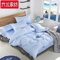 Blasting paragraph fashion bedding British wind stripes Shuangpin Momao 4pcs/3pcs Duvet Cover Sets Soft Polyester Bed Linen Flat