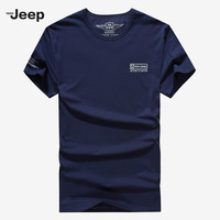 T-shirts Men T Shirts Summer Cotton Slim Fit Tops Tees Short Fashion O-Neck Spring  Clothing Casual