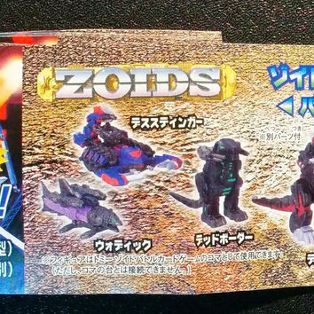 Tomy Zoids Gashapon Capsule Trading Collection Part 3 8 Mini Figure Set