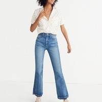 Rigid Flare Jeans: Drop-Hem Edition