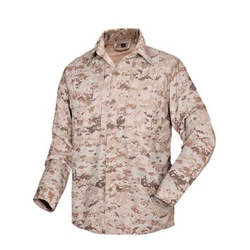 Spring Summer Cycling Sports Fast Dry Military Tactical Shirt Outdoor Men's Training Climbing Hiking Long Sleeve Breatahble Tops