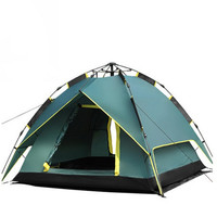 Camping Tent 4 Person Tents For Camping Camping Tent Waterproof Hiking Tent Double Deck Account Full Automatic Speed Open Glass Fiber Rod Pi