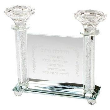 Crystal Candlesticks Judaica Hebrew Candle Lighting Blessing