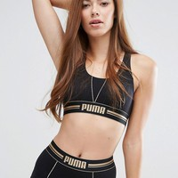 Puma Gold Lingerie Set at asos.com