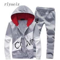 RLYAEIZ Letter Printed Men's Sets Zipper Hoodies + Pants Sportswear 2017 New Casual Sporting Suits Mens Tracksuits Two Piece Set