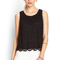 FOREVER 21 Remixed Regent Crochet Lace Tank