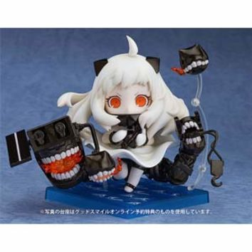 Hoppou Seiki Nendoroid Figure ~ Kantai Collection (KanColle) **Preorder**