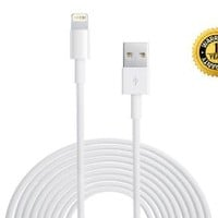 Antopos(TM) Extra Long Extended Ten Feet 10 Ft USB Data Cable Wire 8 Pin Lighting to USB Charging Charger Cord Cable for iPhone 5 5C 5S iTouch 5 iPad 4 iPad Mini Nano Latest Model Compatible with iOS 7 (1 piece)