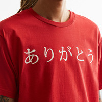 Japanese Thank You Tee | Urban Outfitters